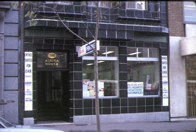 alkira house queen street melb detail shop front jul1984
