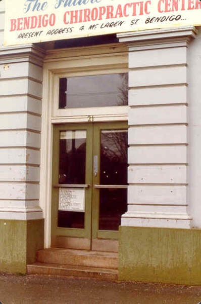former bank of nsw view street bendigo entrance