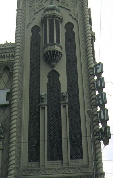 former state theatre flinders street melbourne external detail side sign