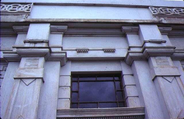 former library buninyong detail font facade nov1980