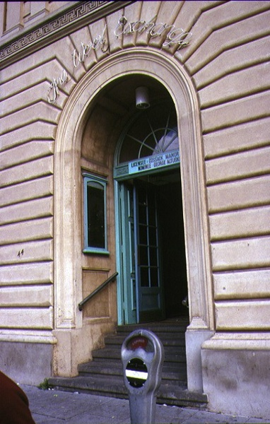 former geelong wool exchange corio street geelong detail of front entrance