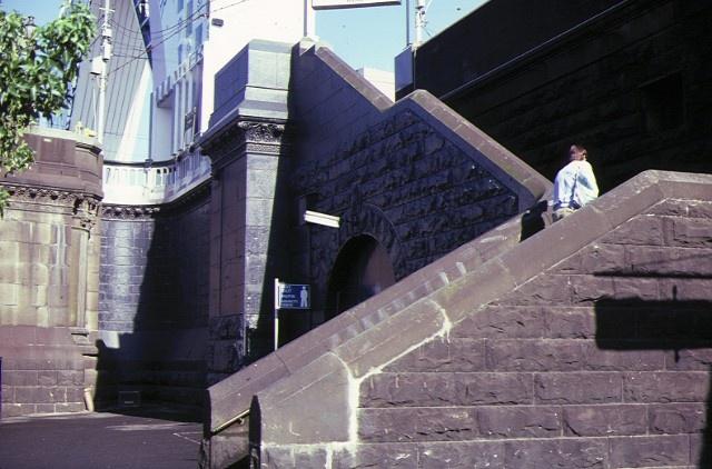princes walk vaults batman avenue melbourne stairway feb1985