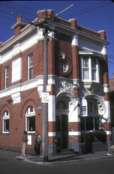 1 state savings bank ballarat street yarraville side view