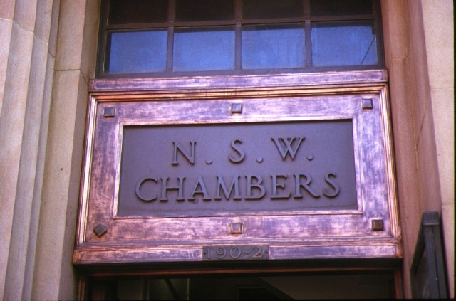 bank of nsw chamber bourke street melbourne detail of bronze sign