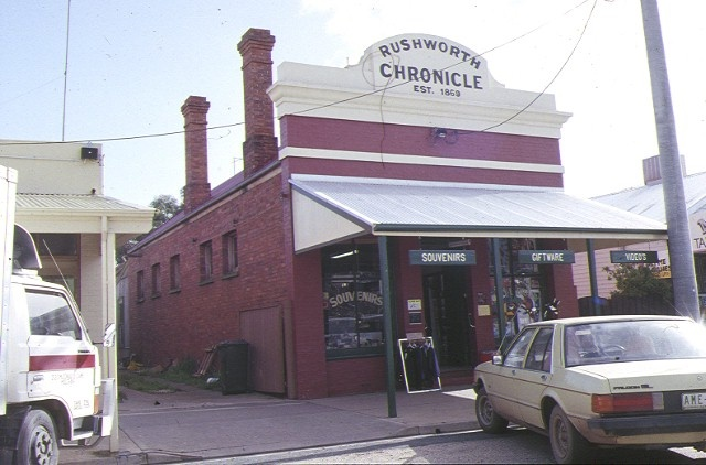 1 former rushworth chroniclef office front view