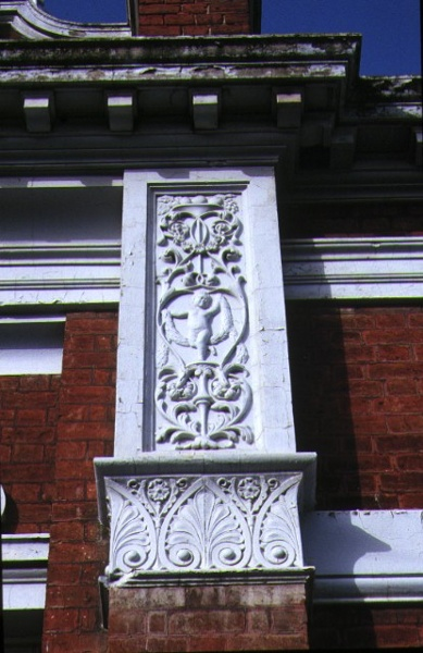 police station & former court house kew detail of attached pillar