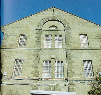 former hm training prison myers street geelong front elevation publication