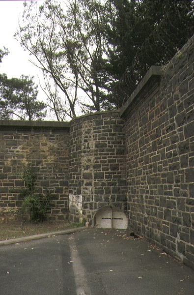 mental hospital ararat wall & watch tower