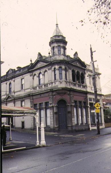 1 former kensington property exchange office shop & residences bellair street kensington front view apr1996