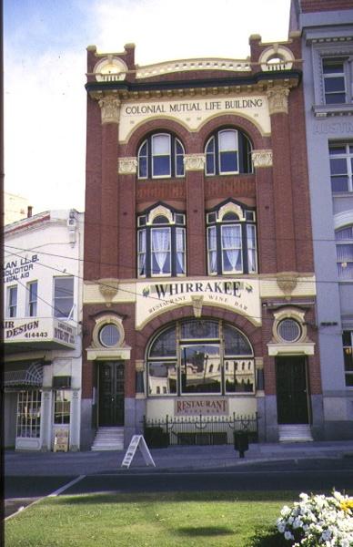 1 former royal bank bendigo front view apr1997