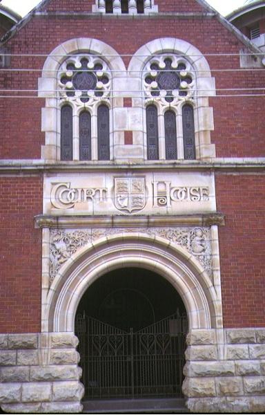 bairnsdale courthouse nicholson street bairnsdale entrance detail