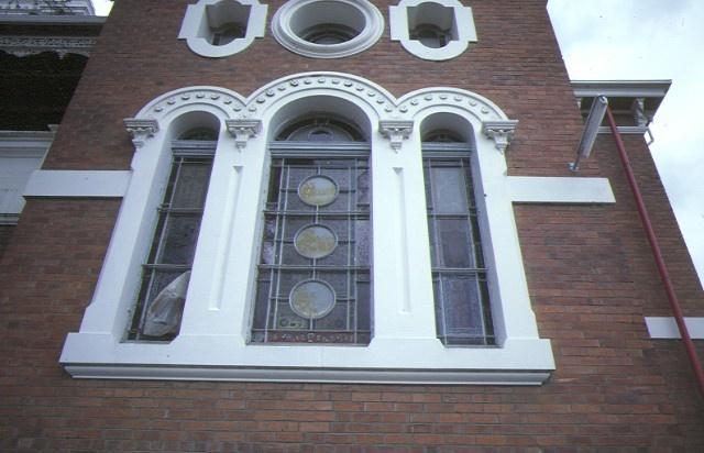 dhurringile prison murchison detail of window aug1984