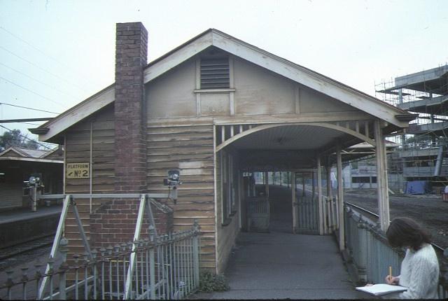 hawthorn railway station centre platform entrance