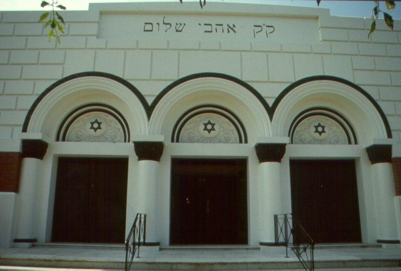 H01968 stkilda synagogue doors