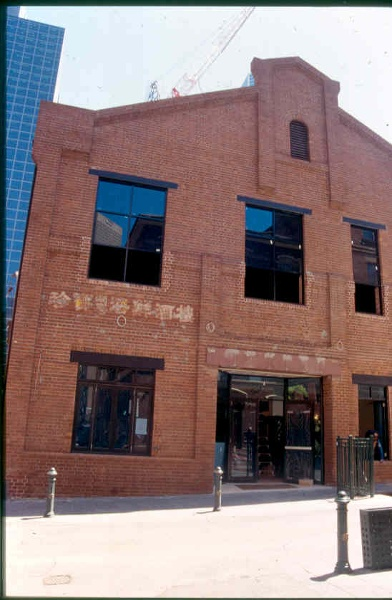 H02028 former angliss stables little bourke st melbourne dec 2002 h2028