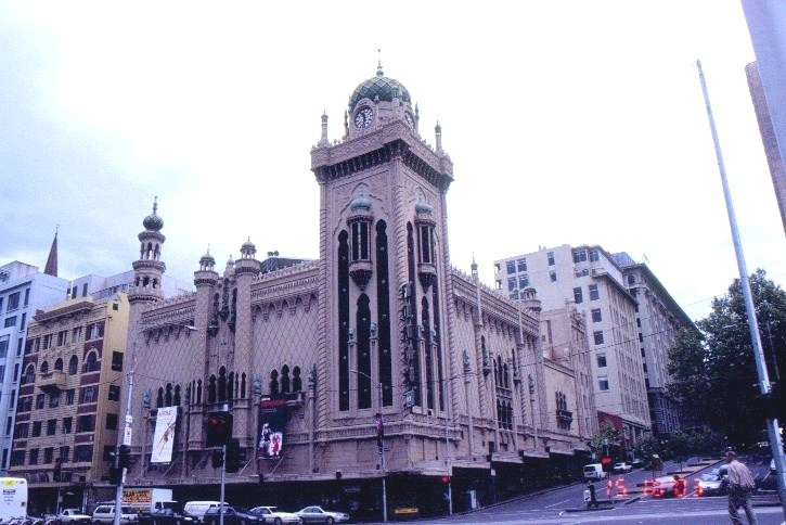 h00438 1 forum theatre flinders street melbourne external view she project 2003