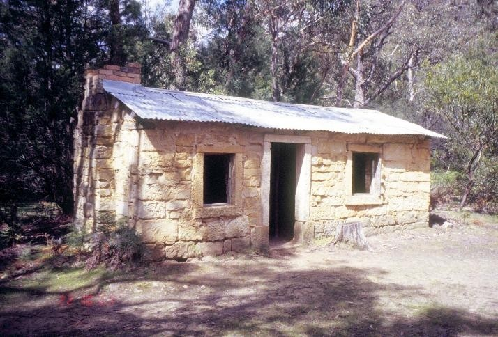 h01556 heatherlie quarry grampians national park halls gapp hut 2 she project 2004