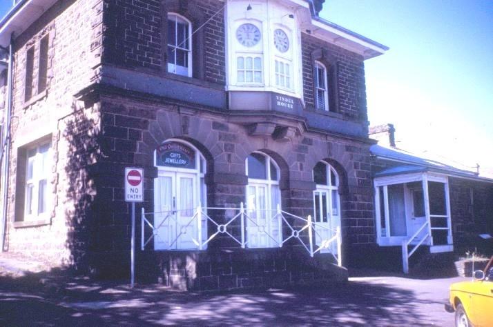h00618 former ararat post office barkly street ararat front she project 2004