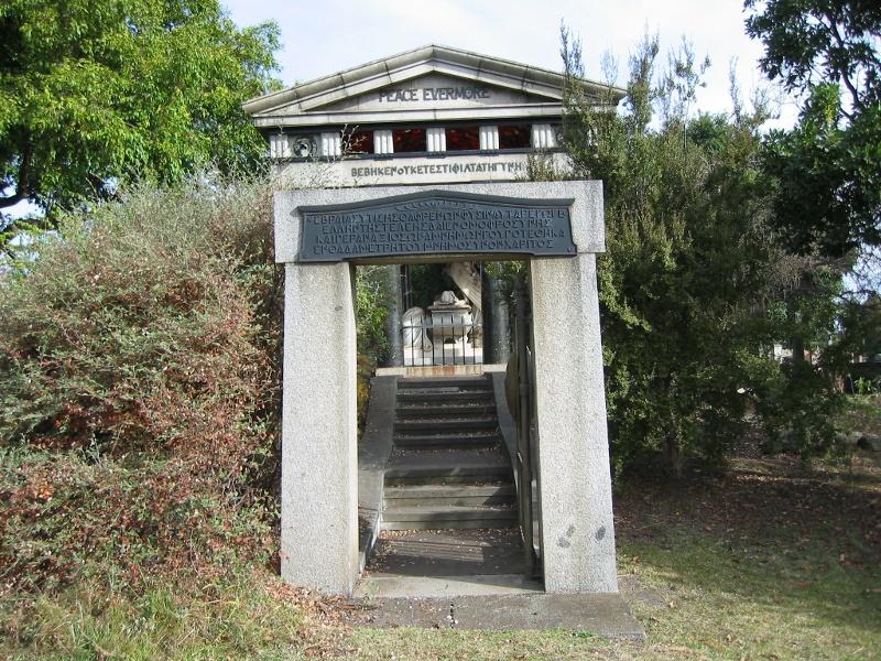 h00049 boroondara cemetery jh june 2005 029