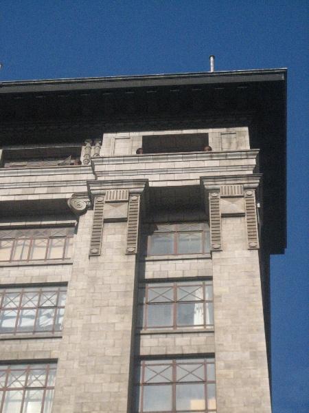 Nicholas Building_Melbourne_Front Facade Detail_13 Feb 2007_mz