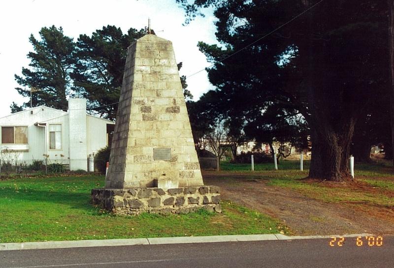 Leongatha Strzelecki Memorial