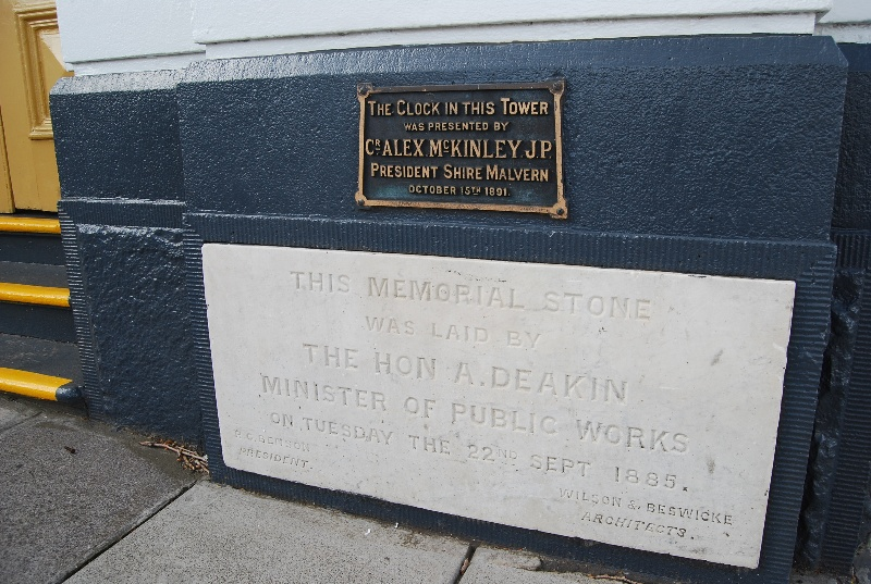 4679 Town Hall 1251 High Street Malvern Plaque 1