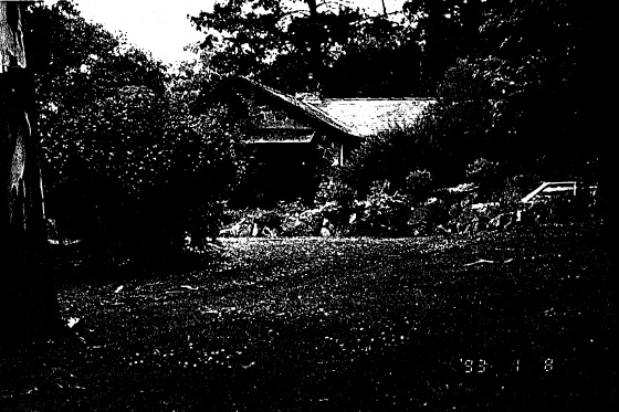 52 - Florries Cottage 28 30 Diamond St - Shire of Eltham Heritage Study 1992