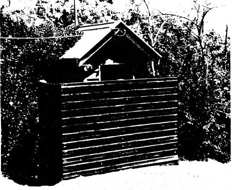 64 - Kangaroo Primary State School Elth Yarr Glen Rd_12 - Shire of Eltham Heritage Study 1992
