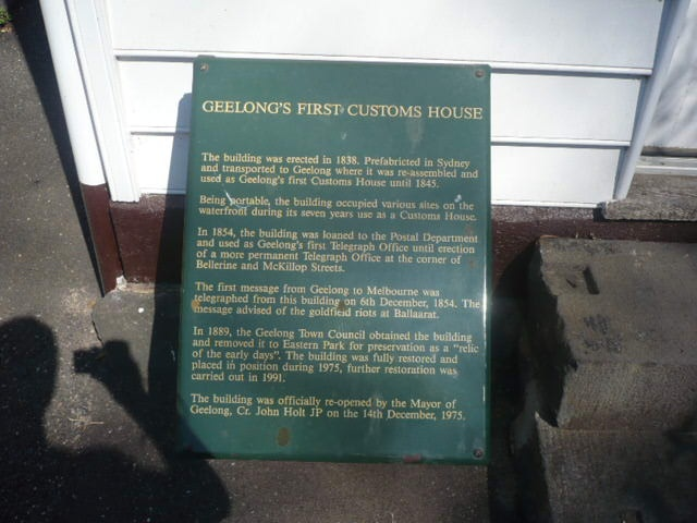 H0185 Botanical Garden First Customs House Plaque 2