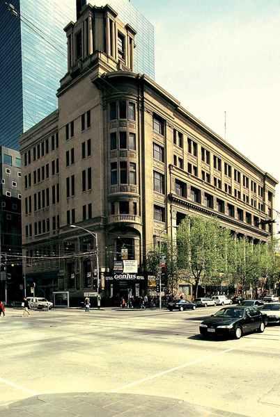 B7111 Argus Building