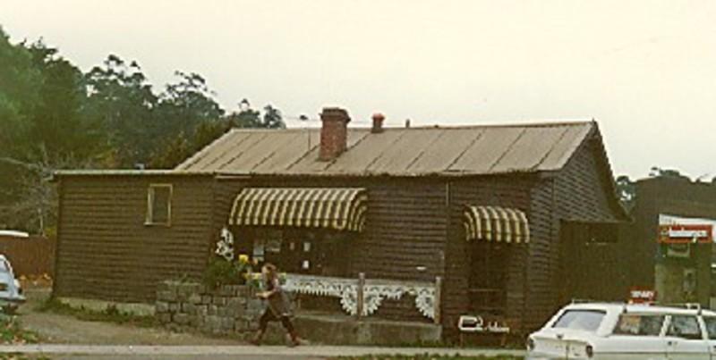 B4928 Former Bakery