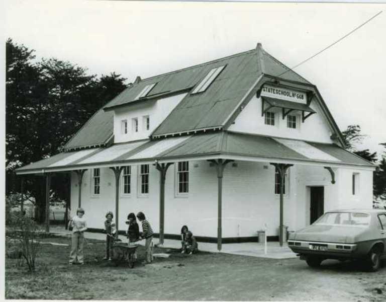 B3871 Former Cardigan Primary School