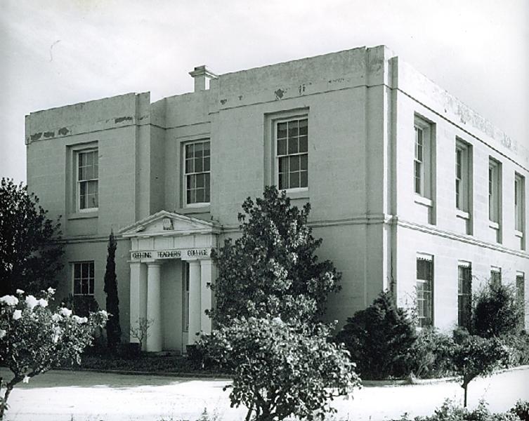 B0934 Lunan House