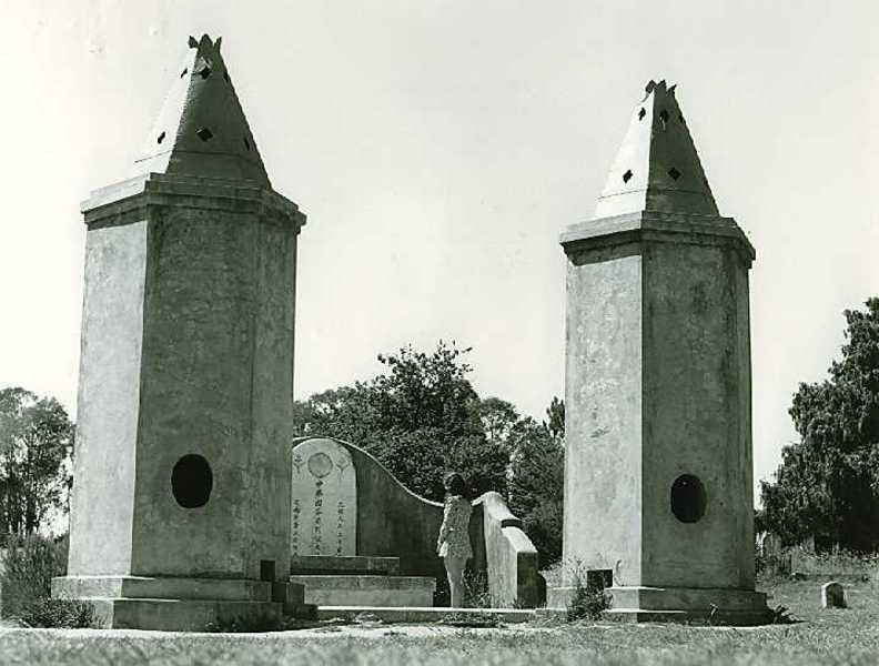 B0623 Ceremonial Chinese Funerary Towers Beechworth