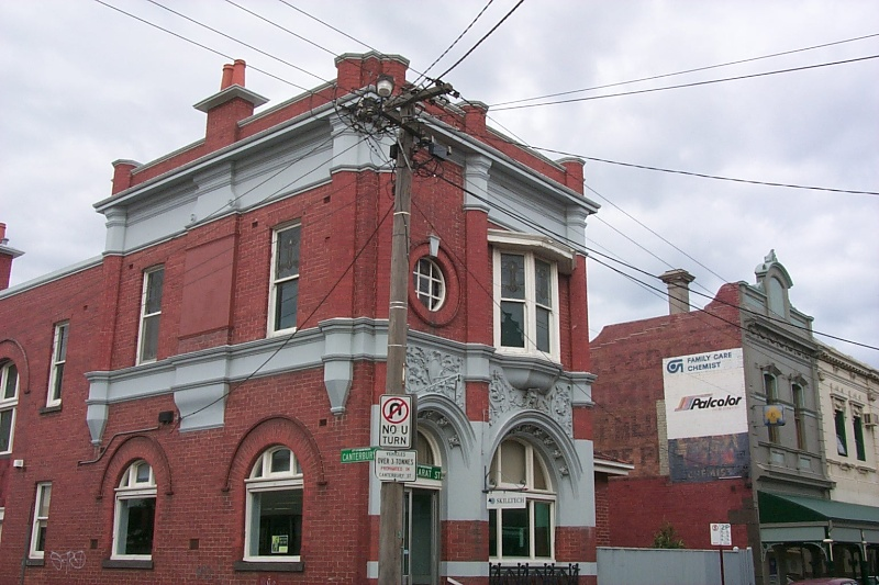 13 Ballarat St: State Savings Bank of Victoria