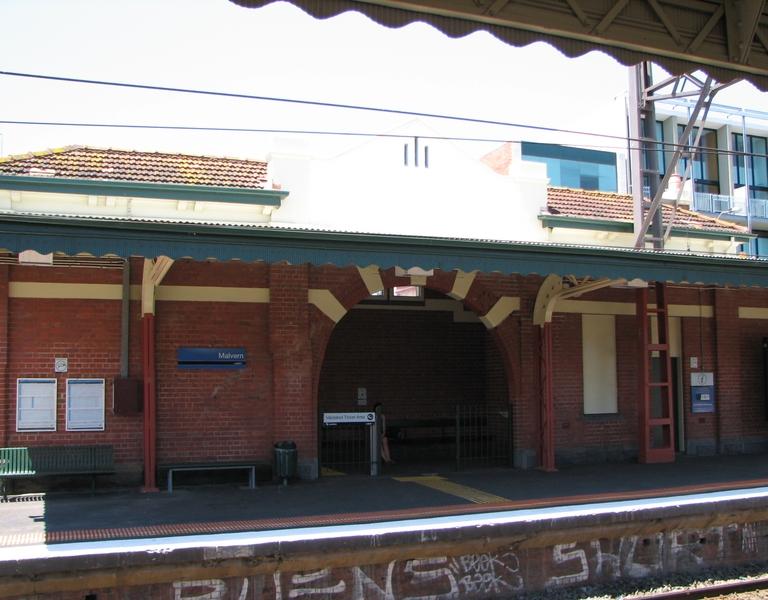 MALVERN RAILWAY STATION SOHE 2008
