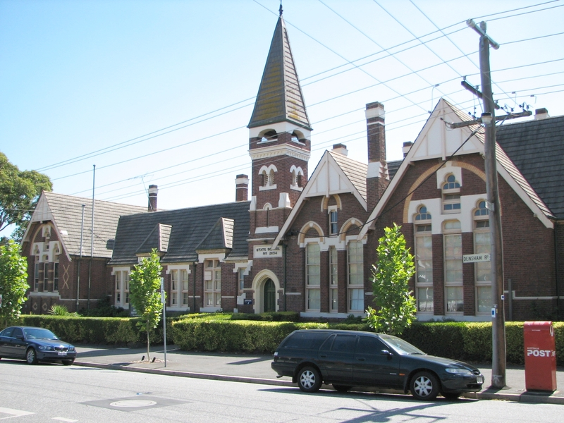 PRIMARY SCHOOL NO.2634 SOHE 2008