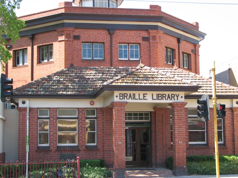BRAILLE LIBRARY AND HALL SOHE 2008