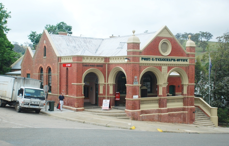 FORMER OMEO POST OFFICE SOHE 2008