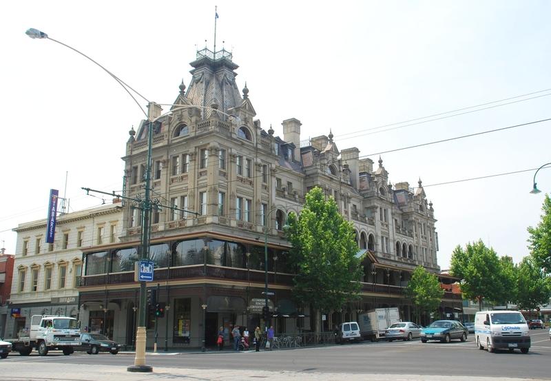 SHAMROCK HOTEL SOHE 2008
