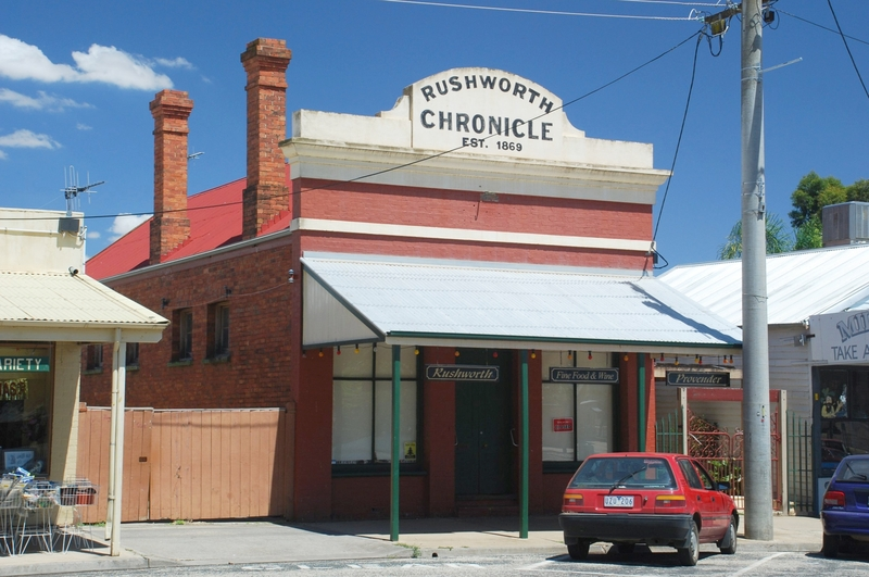 FORMER RUSHWORTH CHRONICLE STEAM PRINTING OFFICE SOHE 2008