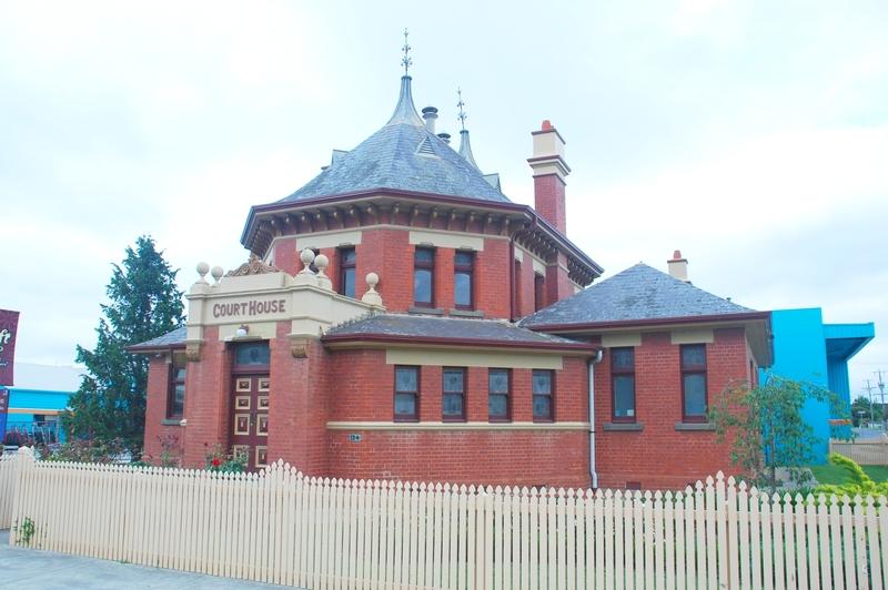 YARRAM COURT HOUSE SOHE 2008