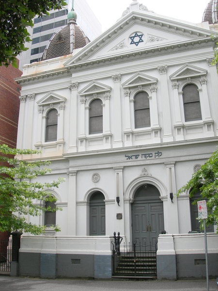 EAST MELBOURNE SYNAGOGUE SOHE 2008