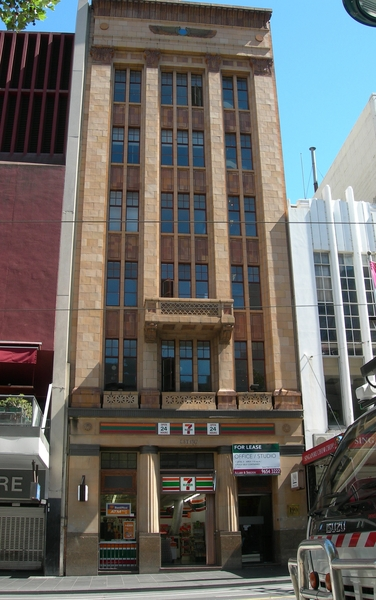 FORMER BANK OF NEW SOUTH WALES SOHE 2008