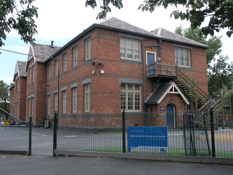 PRIMARY SCHOOL NO. 1181 SOHE 2008