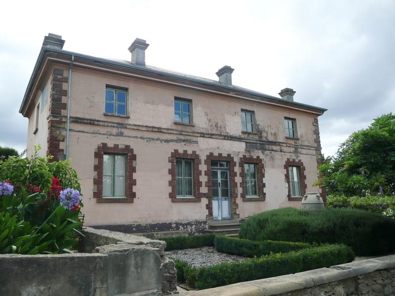 PARMA HOUSE SOHE 2008