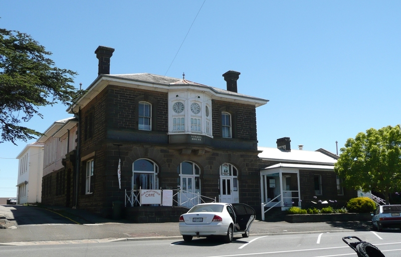 FORMER ARARAT SUB-TREASURY AND POST OFFICE SOHE 2008