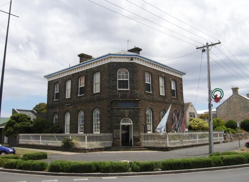 FORMER BANK OF AUSTRALASIA SOHE 2008