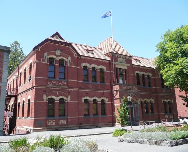 SCHOOL OF MINES SOHE 2008