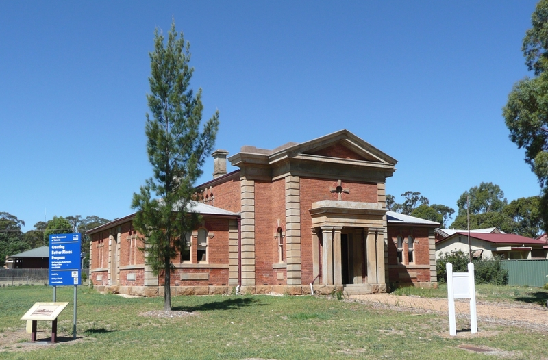 DUNOLLY COURT HOUSE SOHE 2008
